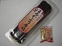 ファミリーマート「節分まるかぶり寿司」